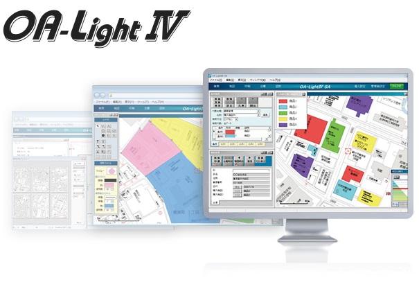 OA-LightⅣ(GISアプリケーションソフト)