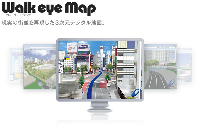 Walk eye Map