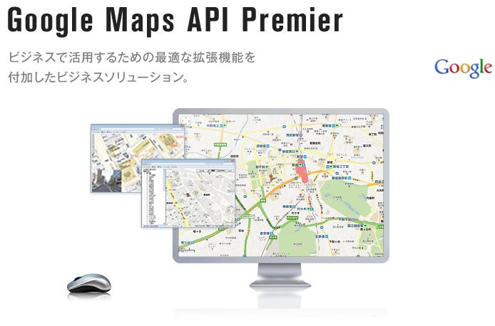 Google Maps API Premier